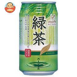 富永貿易 神戸居留地 緑茶 340g缶×24本入