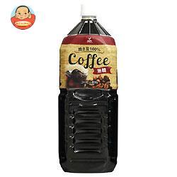 富永貿易 神戸居留地 コーヒー 無糖 2Lペットボトル×6本入