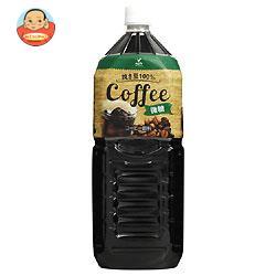 富永貿易 神戸居留地 ブラックコーヒー 甘さ控えめ 2Lペットボトル×6本入