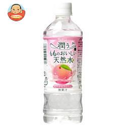富永貿易 フェリーチェ 潤うもものおいしい天然水 500mlペットボトル×24本入
