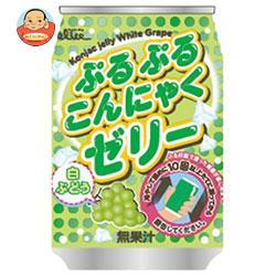 富永貿易 フェリーチェ ぷるぷるこんにゃくゼリー 白ぶどう 280g缶×24本入