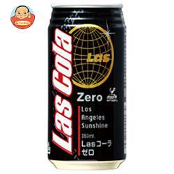富永貿易 神戸居留地 Lasコーラゼロ 350ml缶×24本入
