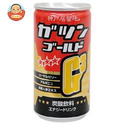 富永貿易 神戸居留地 ガツンゴールド 185ml缶×30本入