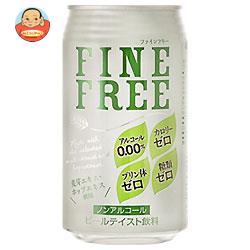 富永貿易 神戸居留地 ファインフリーゼロ 350ml缶×24本入