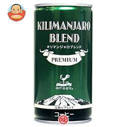 富永貿易 神戸居留地 キリマンジャロブレンドコーヒー 185g缶×30本入