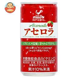 富永貿易 神戸居留地 アセロラ 185g缶×30本入