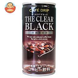 富永貿易 カフェドリップ ザ クリアブラック 185g缶×30本入