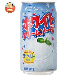 富永貿易 フェリーチェ ホワイトクリームソーダ 350ml缶×24本入