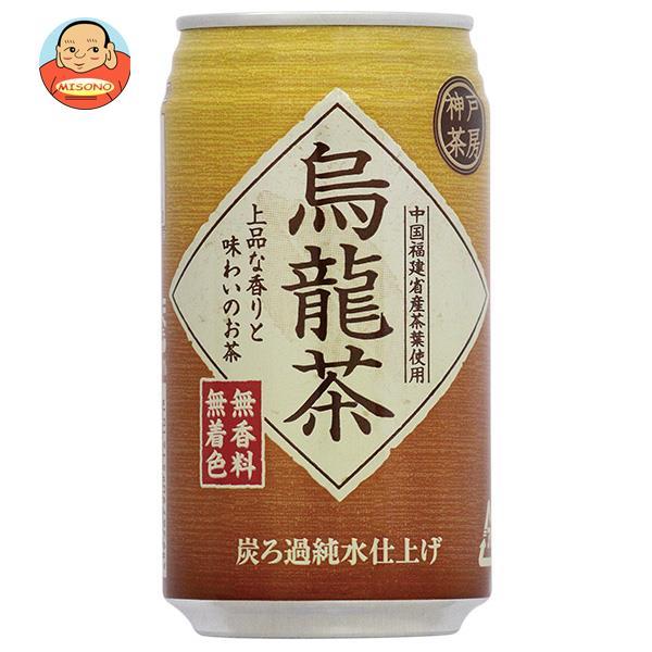 富永貿易 神戸茶房 烏龍茶 340g缶×24本入