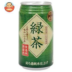 富永貿易 神戸茶房 緑茶 340g缶×24本入
