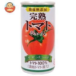 富永貿易 神戸居留地 完熟トマト100% 食塩無添加 185g缶×30本入