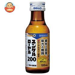 佐藤製薬 ユンケル ローヤル200 100ml瓶×50本入