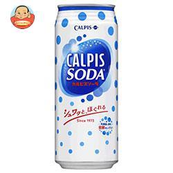 カルピス カルピスソーダ 500ml缶×24本入