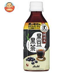 アサヒ飲料 「健茶王」黒豆黒茶【特定保健用食品 特保】 350mlペットボトル×24本入