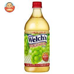 アサヒ飲料 Welch's(ウェルチ) マスカットブレンド100 800gペットボトル×8本入