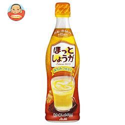 アサヒ飲料 【HOT用】ほっとしょうが 希釈用 470mlペットボトル×12本入