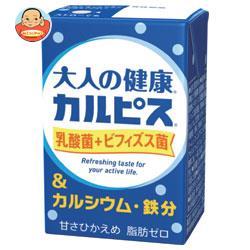 カルピス 大人の健康カルピス 乳酸菌+ビフィズス菌&カルシウム・鉄分 125ml紙パック×24本入