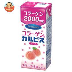 カルピス コラーゲン&カルピス 200ml紙パック×24本入