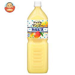 カルピス アップルマンゴー&カルピス 1.5Lペットボトル×8本入