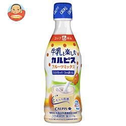 カルピス 牛乳と楽しむカルピス(CALPIS)フルーツミックス 300mlペットボトル×12本入