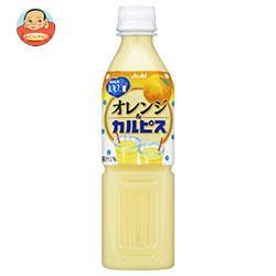 カルピス オレンジ&カルピス 490mlペットボトル×24本入