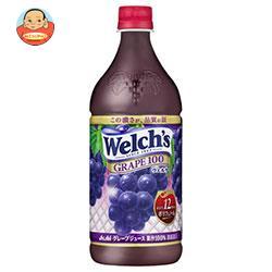 アサヒ飲料 Welch's(ウェルチ) グレープ100 800gペットボトル×8本入