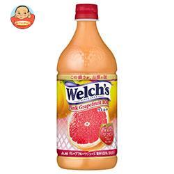 アサヒ飲料 Welch's(ウェルチ) ピンクグレープフルーツ100 800gペットボトル×8本入