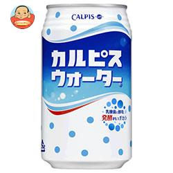 カルピス カルピスウォーター 350g缶×24本入