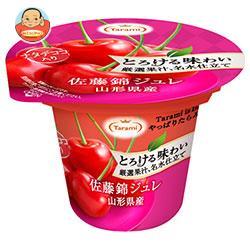 たらみ とろける味わい 厳選果汁・名水仕立て 佐藤錦ジュレ 210g×18(6×3)個入