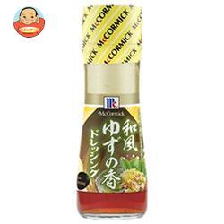 ユウキ食品 MC 和風ゆずの香ドレッシング 150ml瓶×10本入