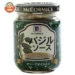 ユウキ食品 MC バジルソース 95g瓶×6本入