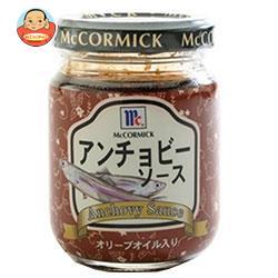 ユウキ食品 MC アンチョビーソース 95g×6本入