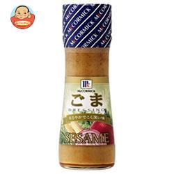 ユウキ食品 MC ごまドレッシング 150ml瓶×10本入