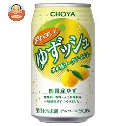 チョーヤ 酔わないゆずッシュ 350ml缶×24本入