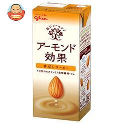 【新デザイン】グリコ乳業 アーモンド効果 香ばしコーヒー 200ml紙パック×24本入