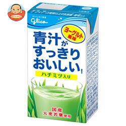 グリコ乳業 青汁がすっきりおいしい! 125ml紙パック×24本入