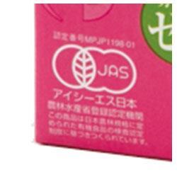 遠藤製餡 茜茶 1L紙パック×12(6×2)本入