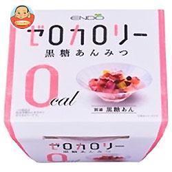 遠藤製餡 ゼロカロリー 黒糖あんみつ 170g×24個入