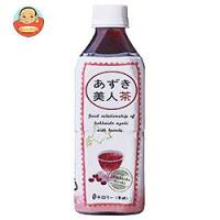 遠藤製餡 北海道産 あずき美人茶 500mlペットボトル×24本入