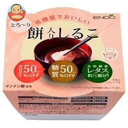 遠藤製餡 低糖質でおいしい 餅入りしるこ 75g×24(6×4)個入