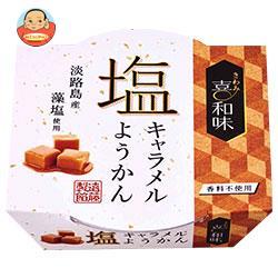 遠藤製餡 喜和味 塩キャラメルようかん 120g×24(6×4)個入