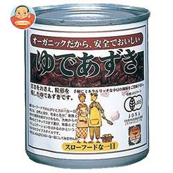 遠藤製餡 有機 ゆであずき 250g缶×24個入