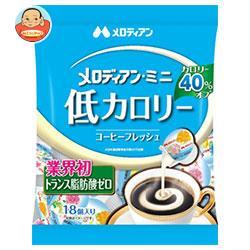 メロディアン メロディアン・ミニ 低カロリーコーヒーフレッシュ 4.5ml×18個×20袋入