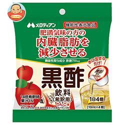 メロディアン 黒酢で元気ポーション りんご味(希釈用) 10ml×4個×10袋入