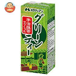 メロディアン 宇治抹茶でつくったグリーンティー 200ml紙パック×24(12×2)本入