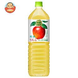 キリン 小岩井 純水りんご 1.5Lペットボトル×8本入