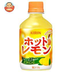 キリン 【HOT用】ホットレモン 280mlペットボトル×24本入