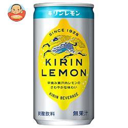 キリン キリンレモン 190ml缶×30本入