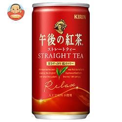 キリン 午後の紅茶 ストレートティー 185g缶×20本入