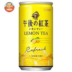 キリン 午後の紅茶 レモンティー 185g缶×20本入